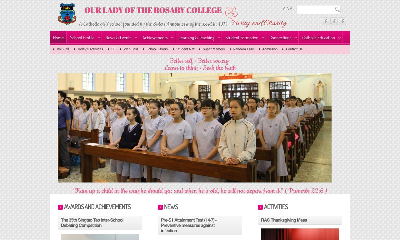 Screenshot of the Home Page of Our Lady of The Rosary College