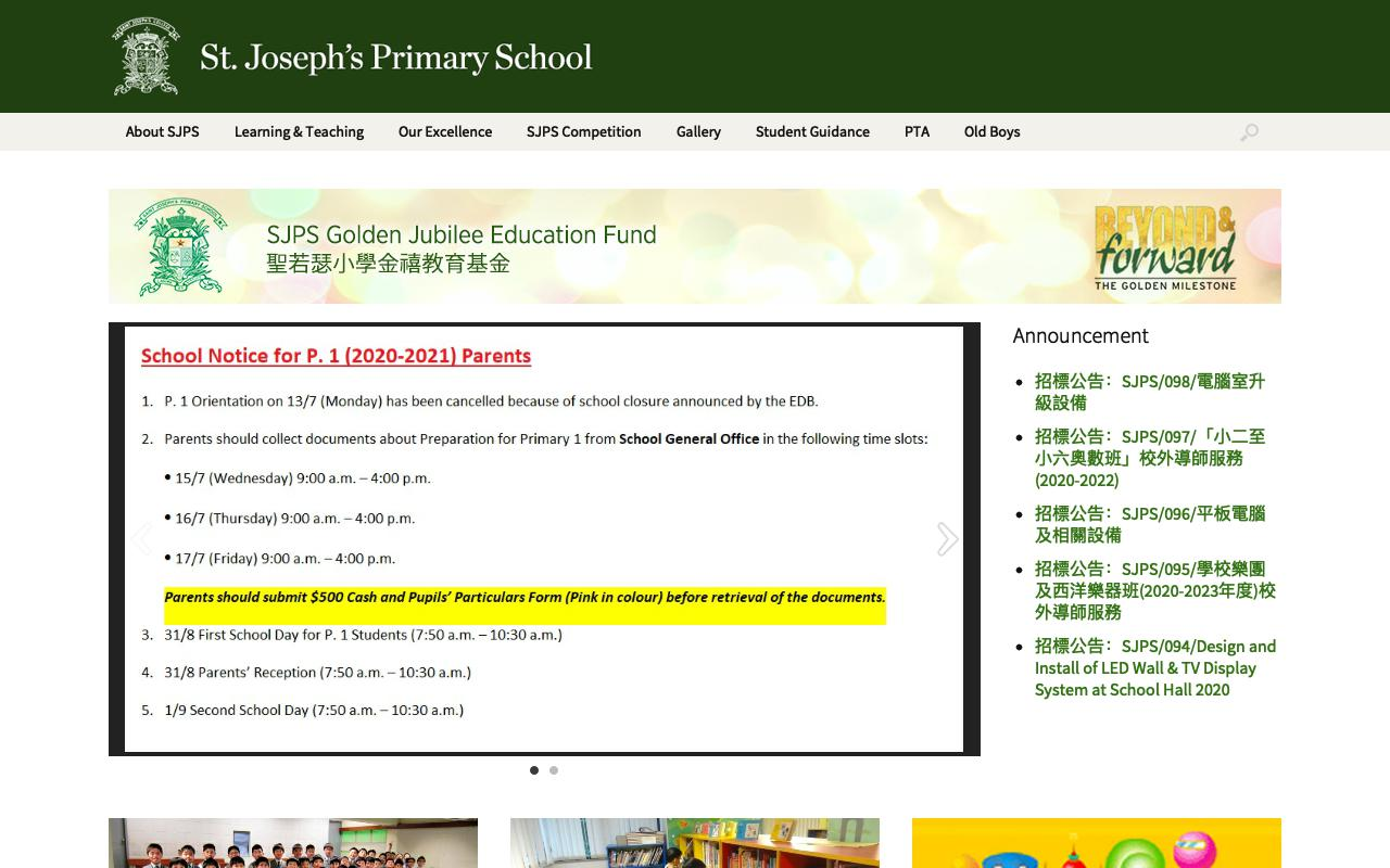 Screenshot of the Home Page of St. Joseph's Primary School