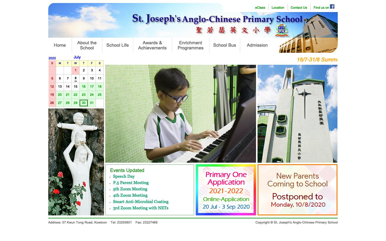 Screenshot of the Home Page of St. Joseph's Anglo-Chinese Primary School