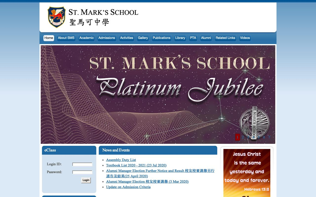 Screenshot of the Home Page of St. Mark's School