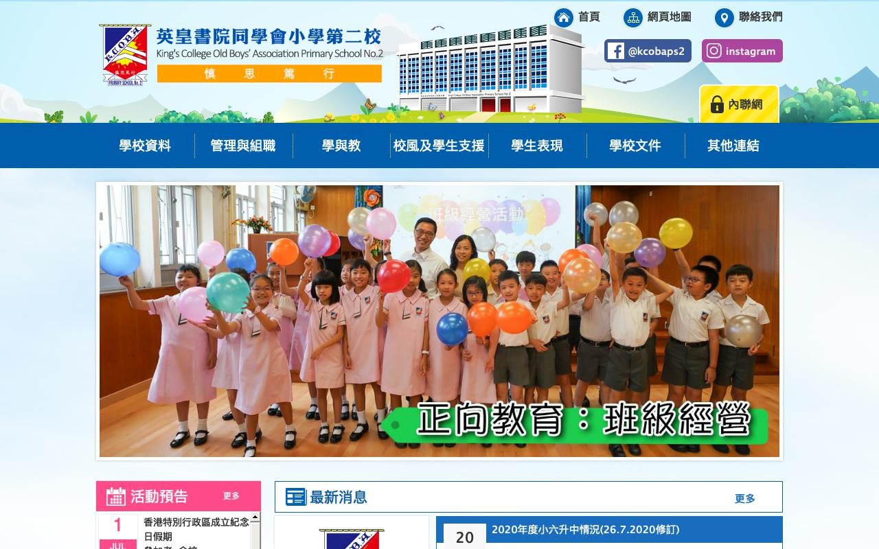 Screenshot of the Home Page of King's College Old Boys' Association Primary School No. 2