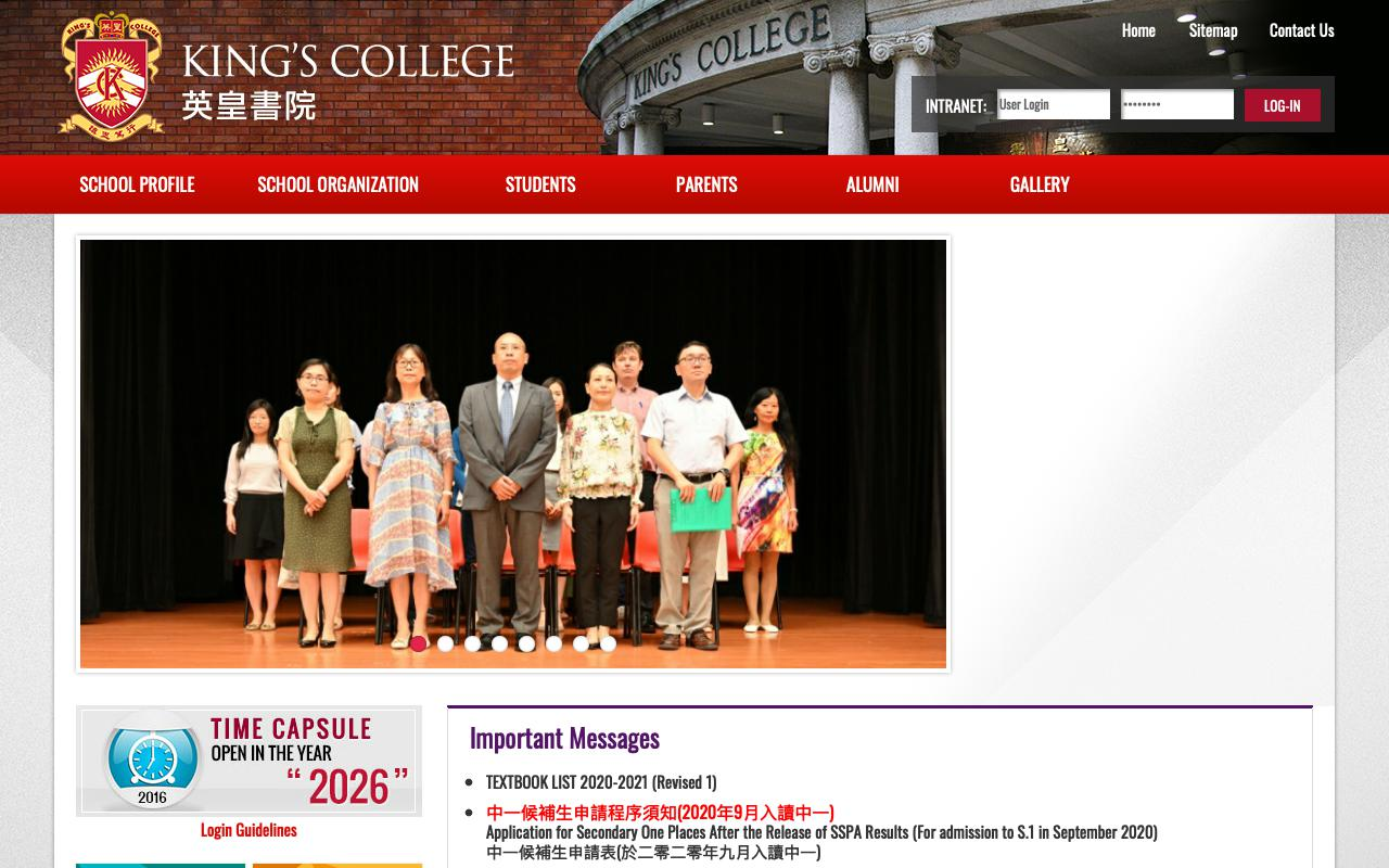 Screenshot of the Home Page of King's College
