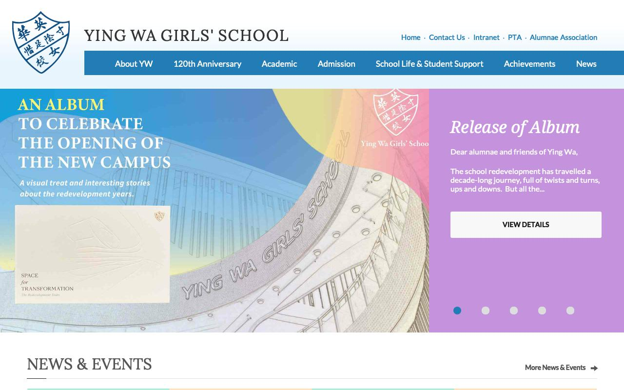 Screenshot of the Home Page of Ying Wa Girls' School