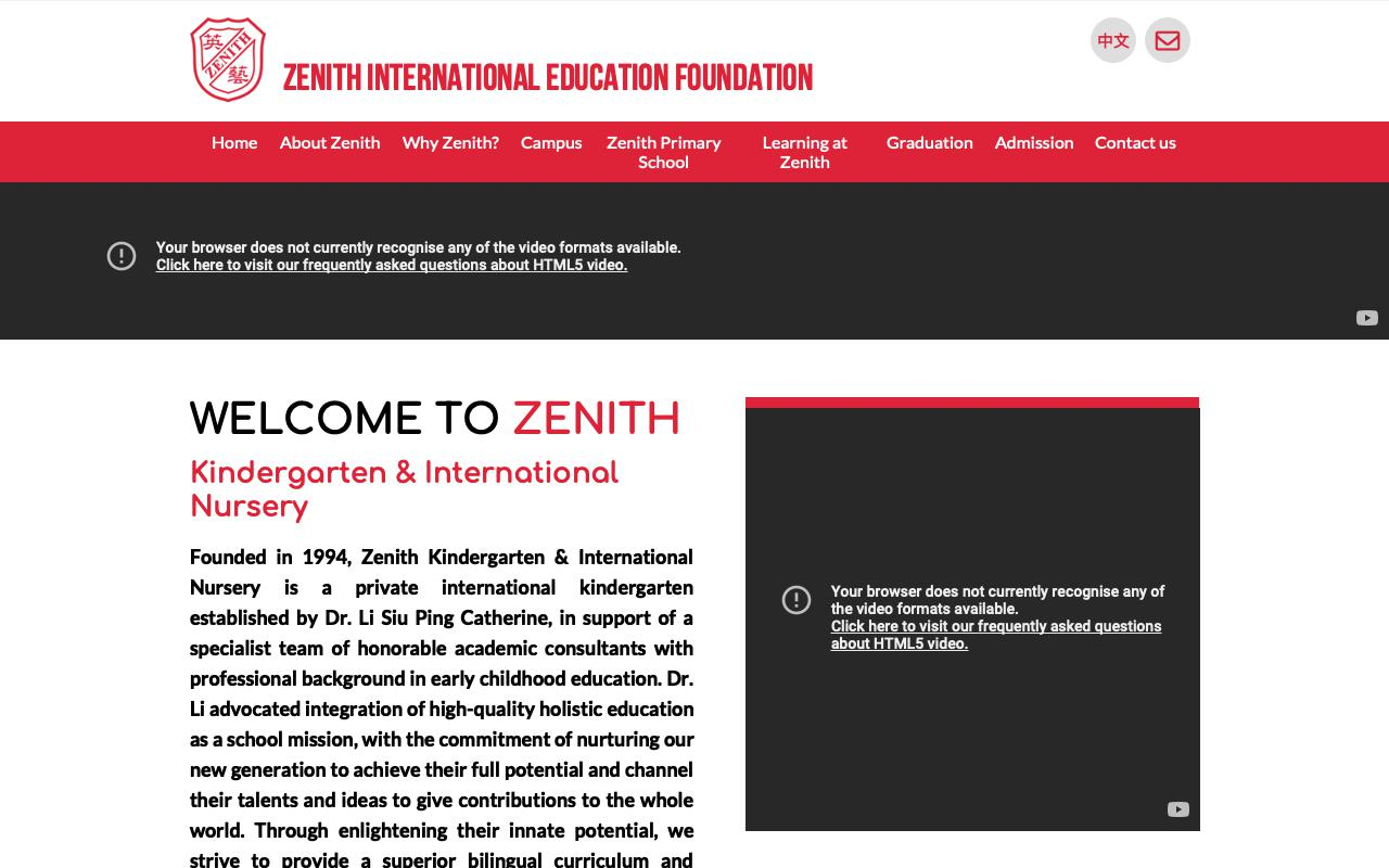 Screenshot of the Home Page of ZENITH KINDERGARTEN (TSEUNG KWAN O)