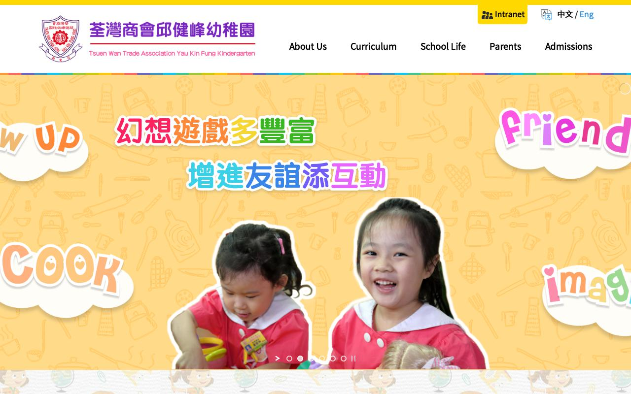 Screenshot of the Home Page of TSUEN WAN TRADE ASSOCIATION YAU KIN FUNG KINDERGARTEN