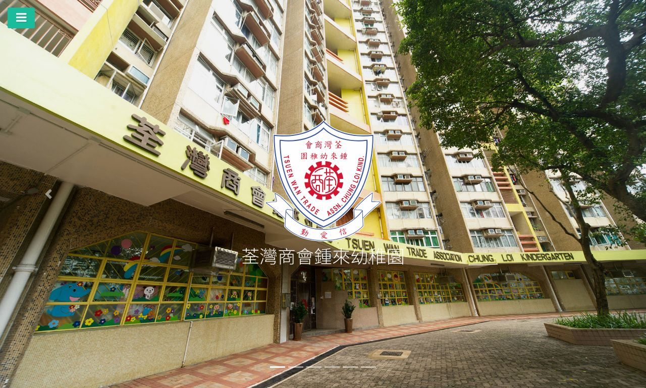 Screenshot of the Home Page of TSUEN WAN TRADE ASSOCIATION CHUNG LOI KINDERGARTEN