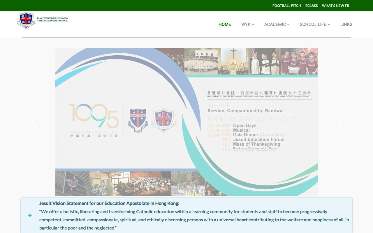 Screenshot of the Home Page of Wah Yan College, Kowloon