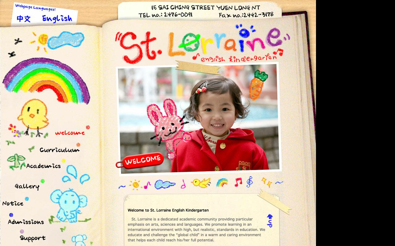 Screenshot of the Home Page of ST. LORRAINE ENGLISH KINDERGARTEN
