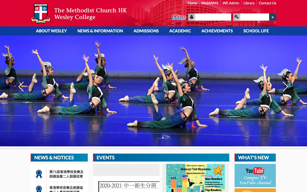 Screenshot of the Home Page of The Methodist Church HK Wesley College
