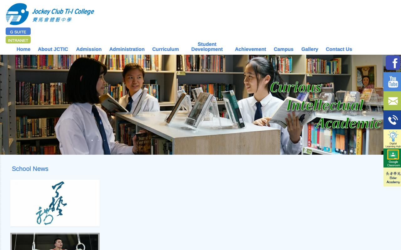 Screenshot of the Home Page of Jockey Club Ti-I College