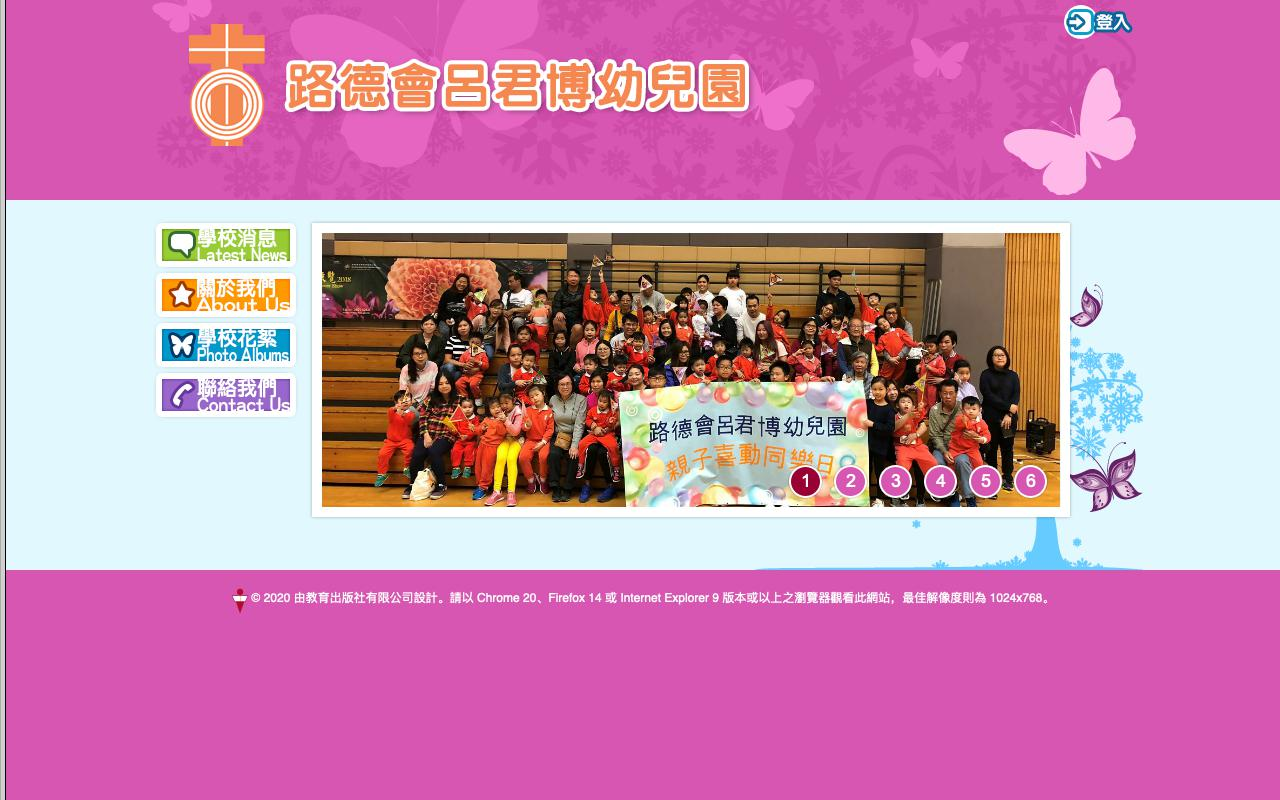 Screenshot of the Home Page of LUI KWAN POK LUTHERAN DAY NURSERY