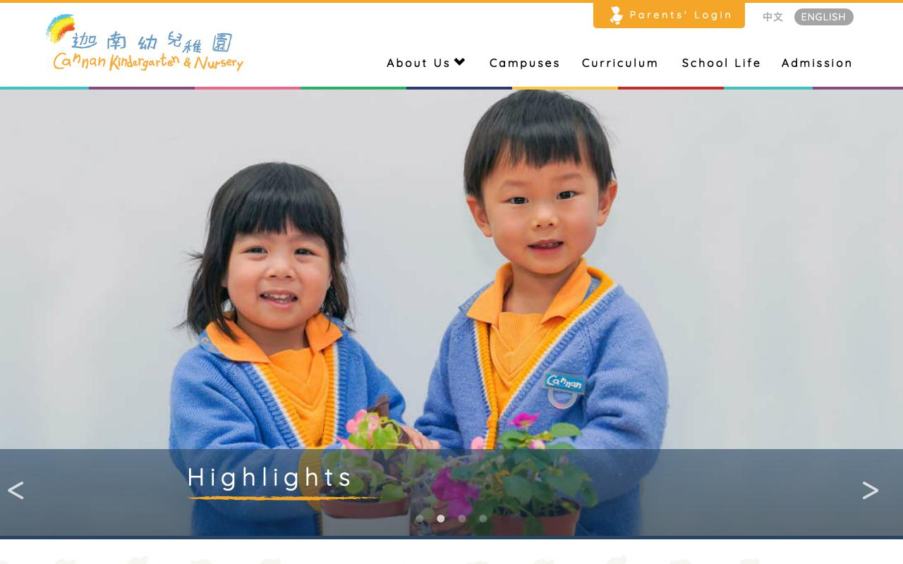 Screenshot of the Home Page of CANNAN KINDERGARTEN (WHAMPOA GARDEN)