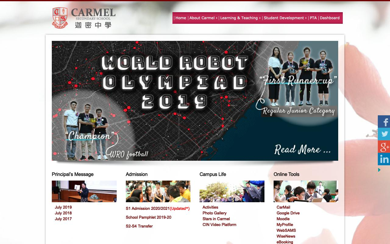 Screenshot of the Home Page of Carmel Secondary School
