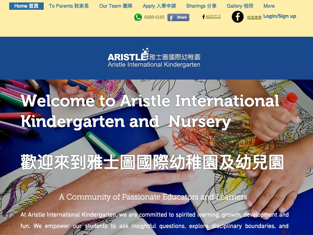 Screenshot of the Home Page of ARISTLE INTERNATIONAL KINDERGARTEN