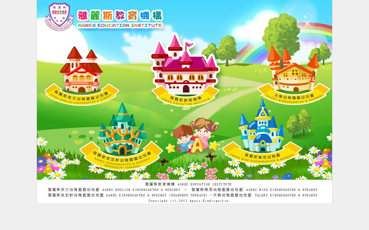 Screenshot of the Home Page of AGNES ENGLISH KINDERGARTEN