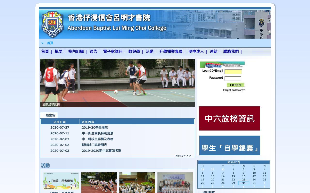 Screenshot of the Home Page of Aberdeen Baptist Lui Ming Choi College