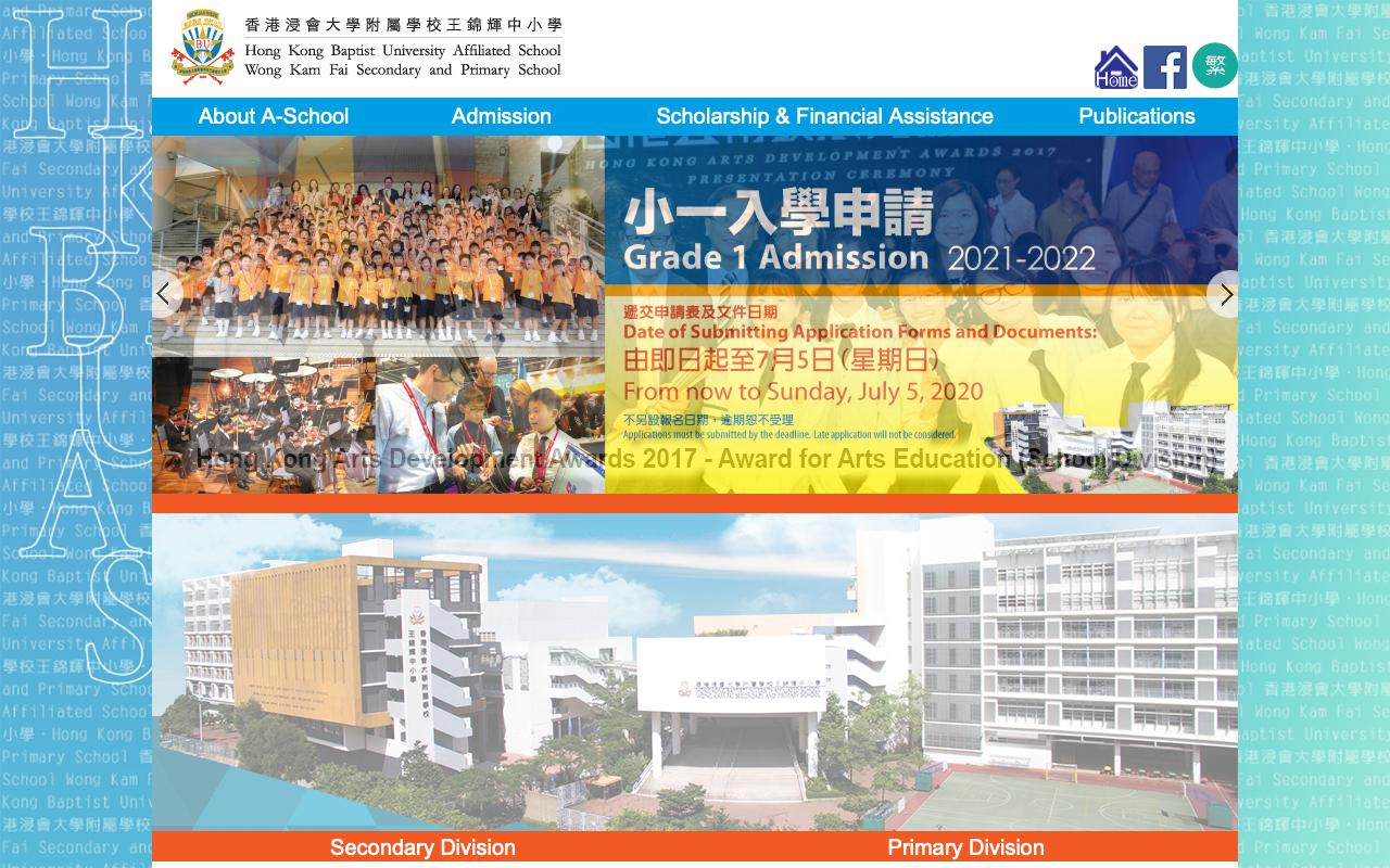 Screenshot of the Home Page of HKBU Affiliated School Wong Kam Fai Secondary & Primary School