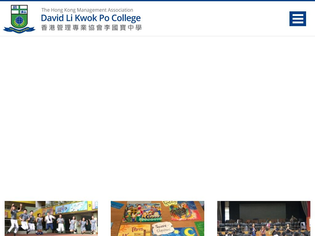 Screenshot of the Home Page of HKMA David Li Kwok Po College