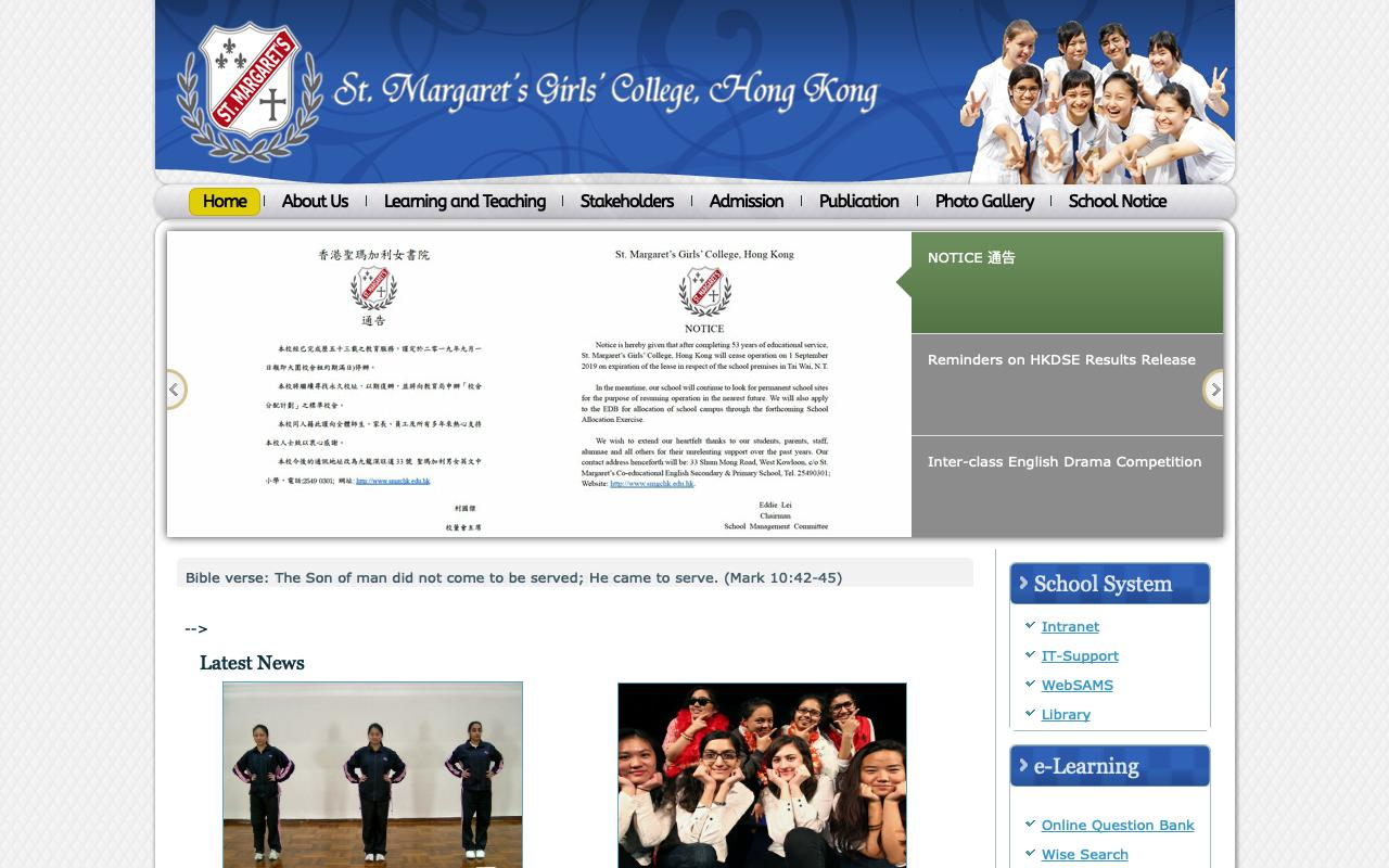 Screenshot of the Home Page of St. Margaret's Girls' College, Hong Kong