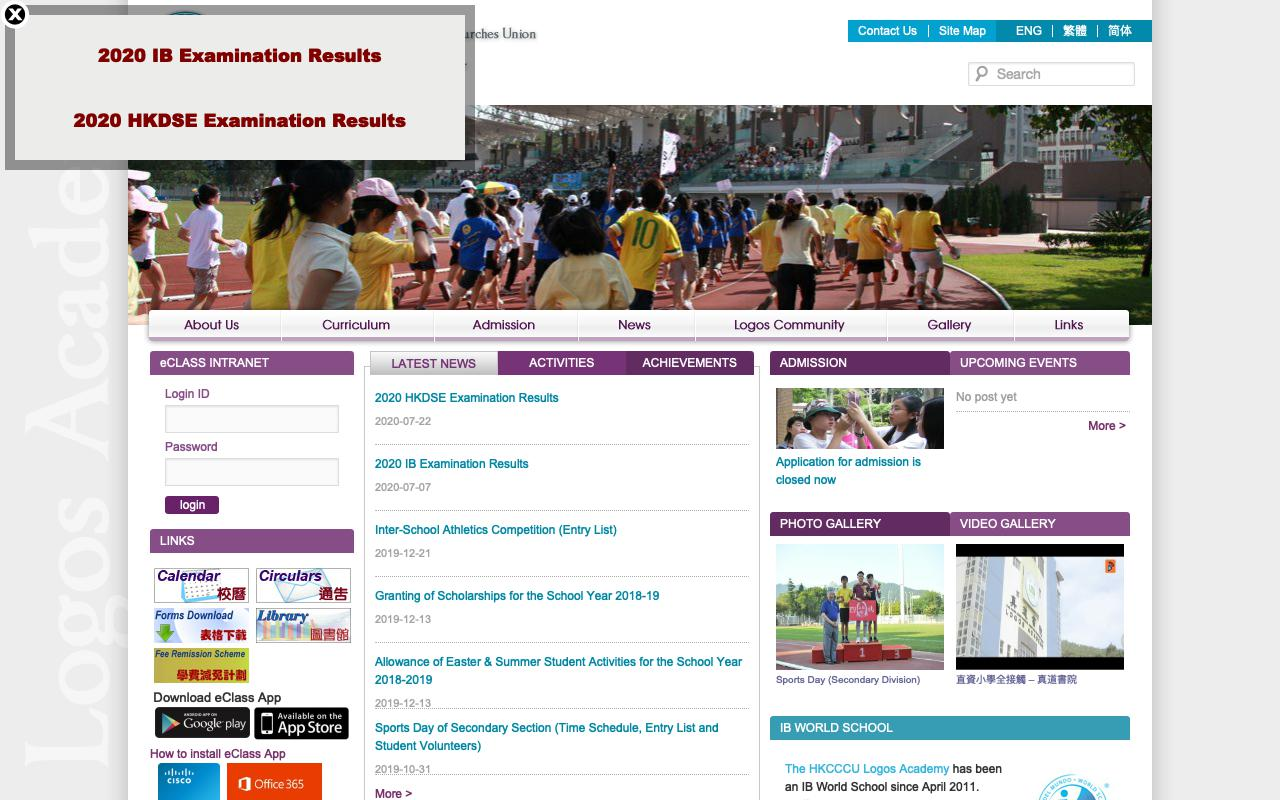 Screenshot of the Home Page of HKCCCU Logos Academy