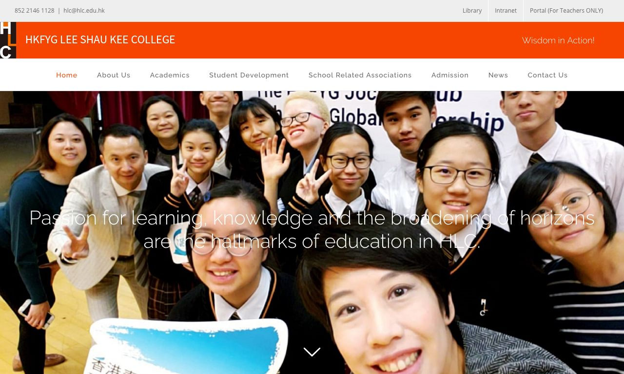 Screenshot of the Home Page of HKFYG Lee Shau Kee College