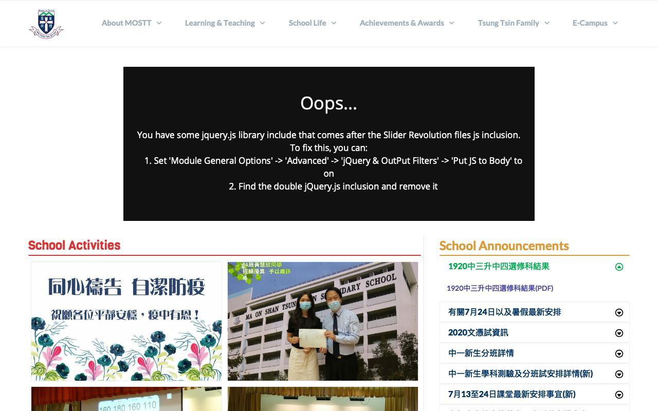 Screenshot of the Home Page of Ma On Shan Tsung Tsin Secondary School