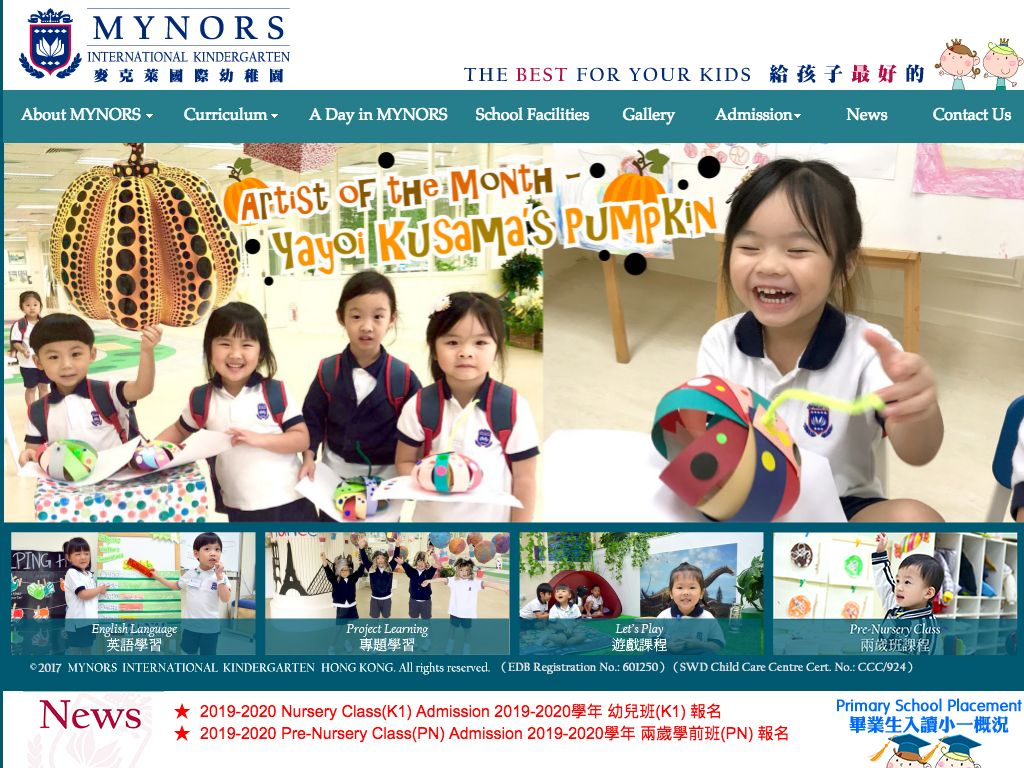 Screenshot of the Home Page of MYNORS INTERNATIONAL KINDERGARTEN