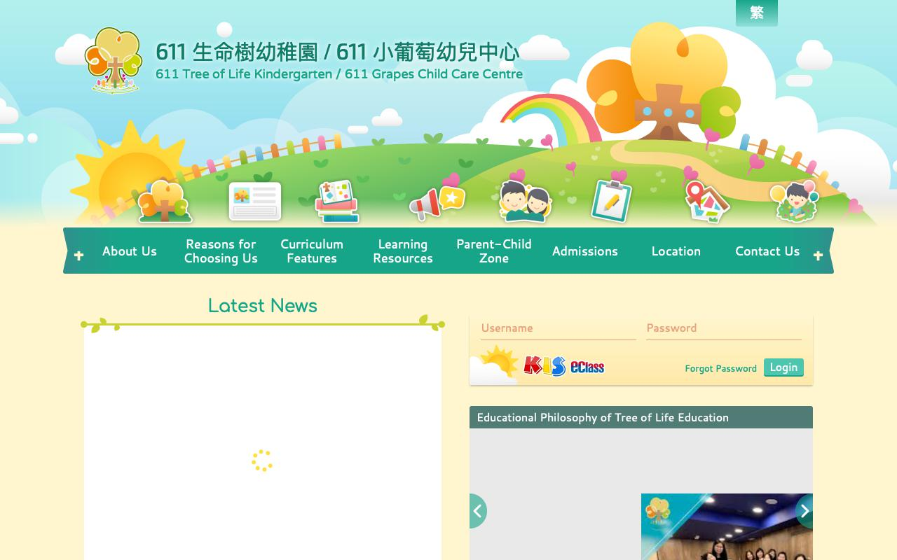 Screenshot of the Home Page of 611 TREE OF LIFE KINDERGARTEN