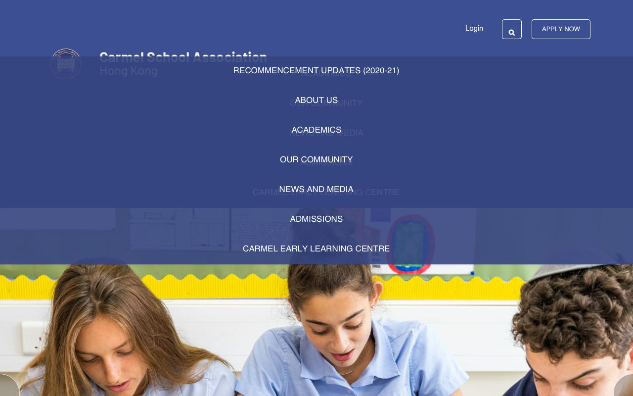 Screenshot of the Home Page of CARMEL SCHOOL