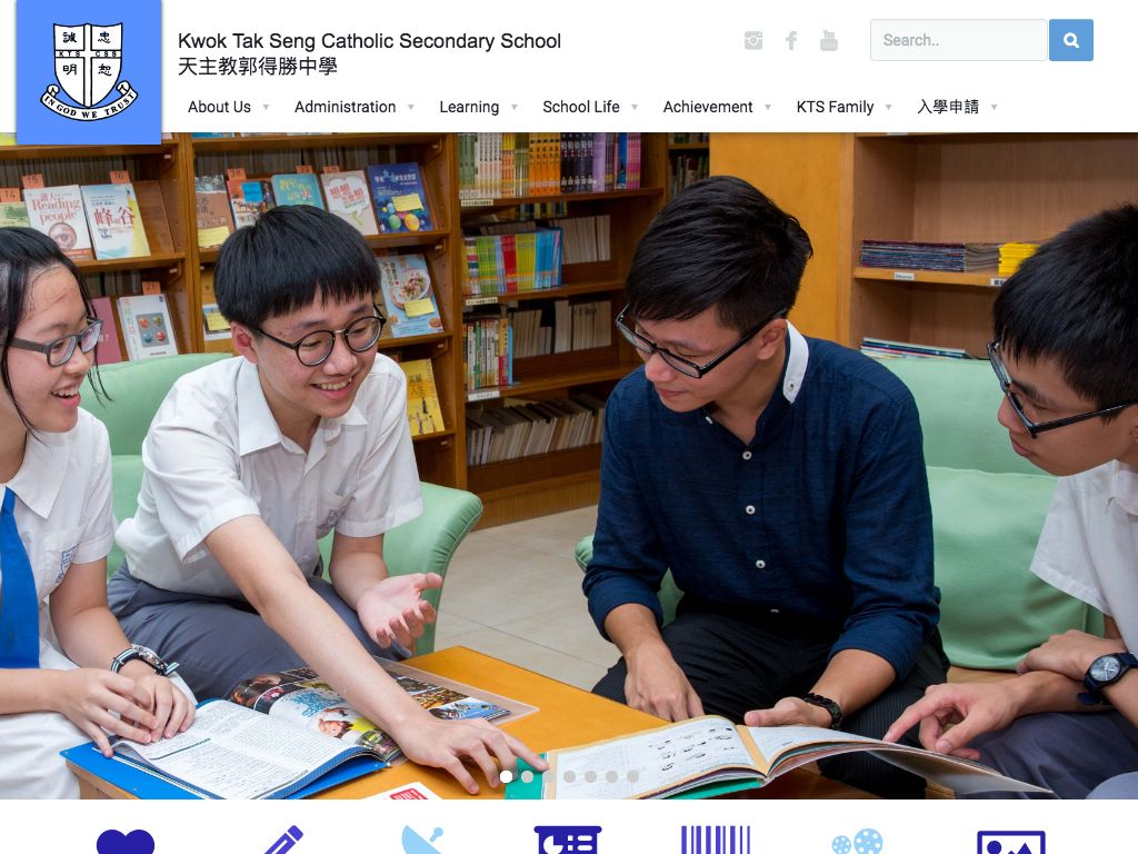Screenshot of the Home Page of Kwok Tak Seng Catholic Secondary School