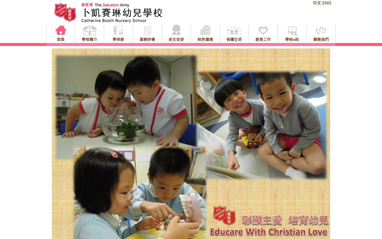 Screenshot of the Home Page of THE SALVATION ARMY CATHERINE BOOTH NURSERY SCHOOL